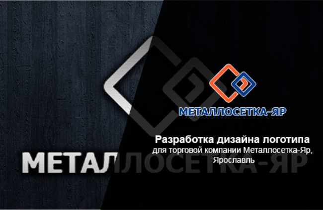 кейс лого металлосетка