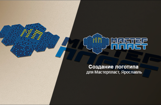 мастерпласт лого (2)