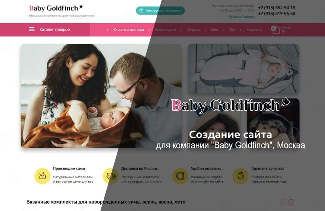 конверты кейс сайт