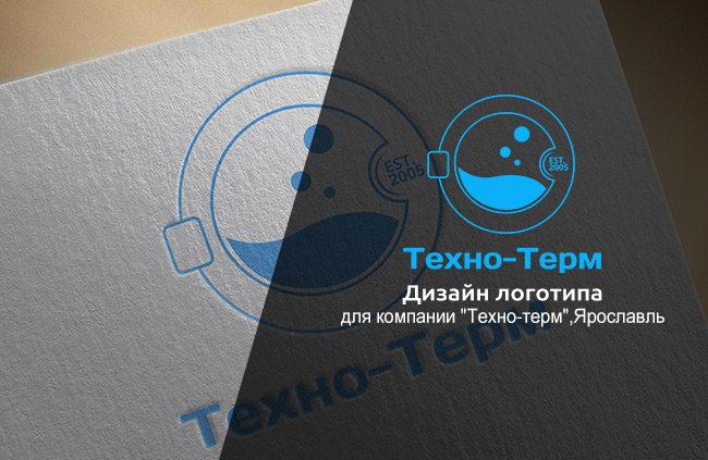 техно-терм лого