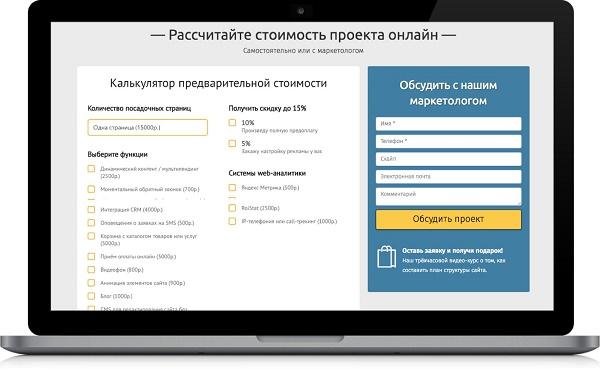 создание сайтов на тильде в Ярославле